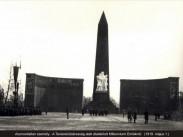1919, Hősök tere, 14. kerület