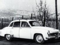 1950-es évek vége, Orom utca, 1. kerület