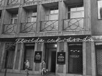 1959, Malinovszkij (Szilágyi Erzsébet) fasor, 2. kerület