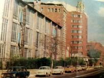 1980-as évek, Gyömrői út, 10 kerület