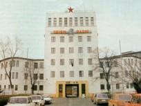 1988, Jászberényi út, 10. kerület