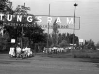 1961, Újpest, Váci út, 4. kerület