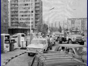 1977, Irinyi József utca, 11. kerület