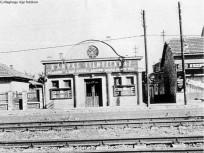 1960 táján, SZENTENDREI ÚT 329., 3. kerület